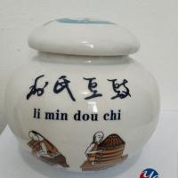 特产包装罐1斤厂家供应 四川食品罐1斤加字定做