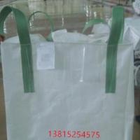 黄石原料吨袋  黄石砂石吨袋