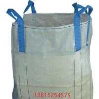 黄石污泥吨袋  黄石淀粉吨袋热卖