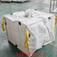 黄石木屑颗粒吨袋批发厂 黄石吨袋厂