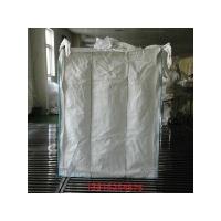 荆门塑料吨袋  荆门防静电吨袋