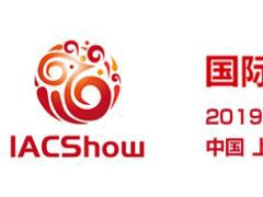 2019上海工艺品及文创产品展会