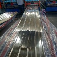 山东瓦楞压型板铝瓦可压橘纹快速交货