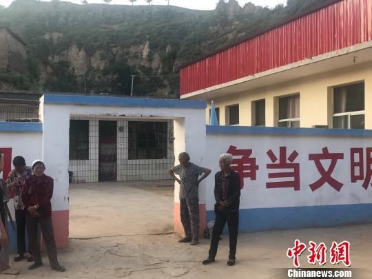 """山西兴县""""村民危房改造款被人冒领""""纪委介入调查"""