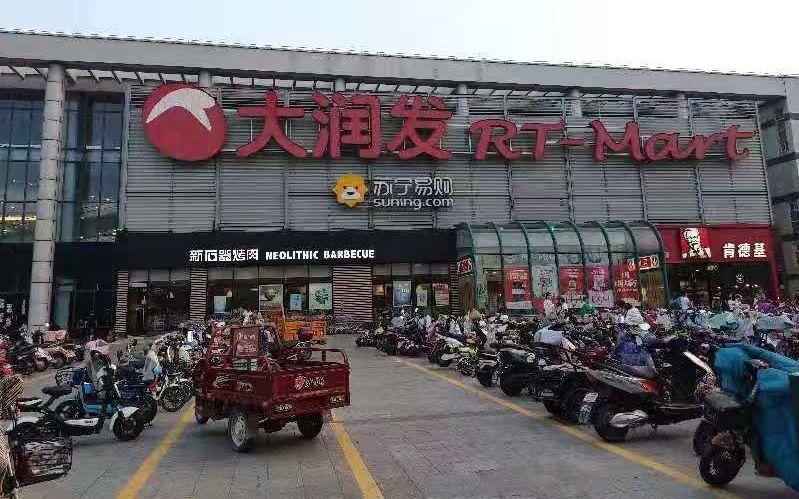 江苏一超市被曝私自高额处罚小偷 当地警方已立案