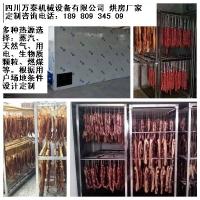 风干肉烘干房设备
