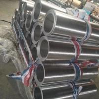 山东铝皮厂家 1060花纹铝皮厂家直销
