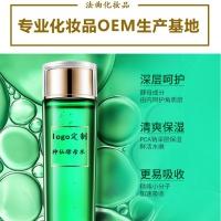 神仙酵母水贴牌代工 广东化妆品OEM代加工厂