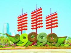 2020中国(北京)国际园林景观产业贸易博览会