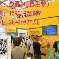 2020中国最大上海门业展览会时间及官网