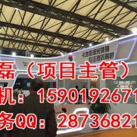 2020中国顶级上海电采暖展览会【规模最大 效果最好】