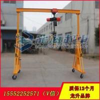 1吨固定式龙门吊架现货 可定制铝合金龙门吊架 龙海起重