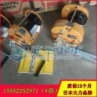GM-30型大力手动绞盘 机械式刹车手动绞盘安全性高