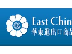 2020上海华交会(家用纺织品展区)