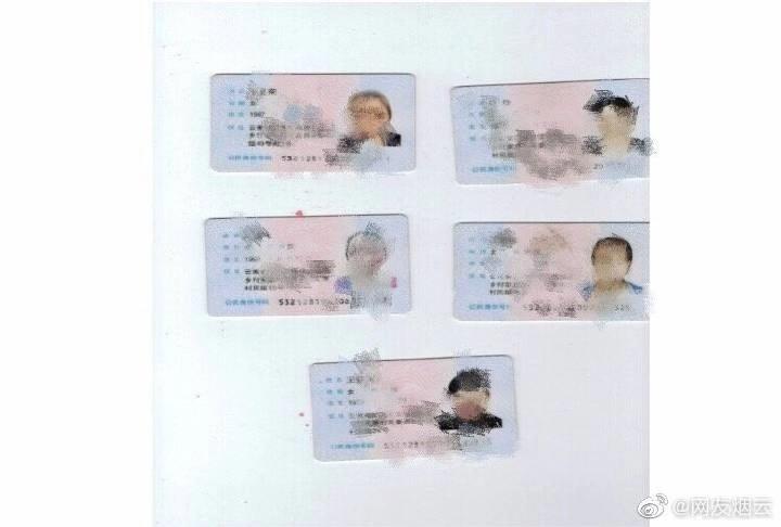镇书记镇长为补人数伪造身份证?官方:副镇长所为