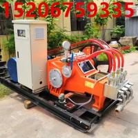 90D高压注浆泵生产厂家 90E高压注浆泵价格