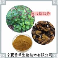 白藜芦醇98% 虎杖提取物50:1 虎杖纯粉 虎杖浓缩浸膏
