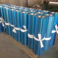 山东管道保温就选济南中福铝业的铝皮压花铝皮防锈铝皮