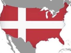 全球头条:丹麦提出要买下美国