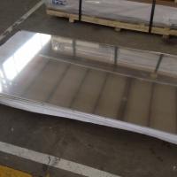 济南中福铝材3003铝板价格报价