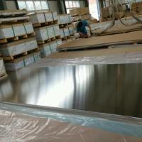 淄博铝板生产厂家批发销售