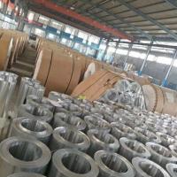 化工厂专用防腐保温铝皮管道保温铝皮