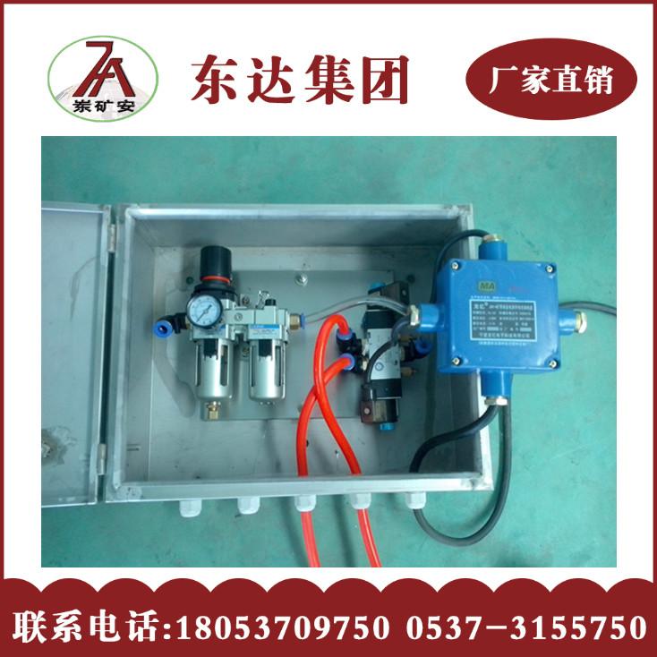CFHC10-0.8矿用本安型气动电磁阀
