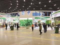 2019上海国际农博会及功能食品展