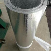 中福铝材0.5mm橘皮压花保温铝皮厂家直销