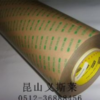 3M9495LE-德莎反光胶带 封缄胶带