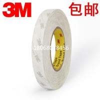 3M9080A-德莎布基胶带 3M4929