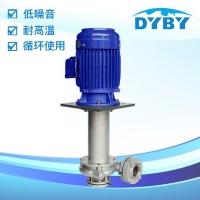 广东不锈钢泵 DV不锈钢立式泵 厂家直销 型号齐全