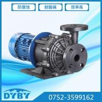 MPX系列塑料磁力泵 耐腐蚀加药磁力泵 厂家现货直销