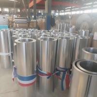 山东电厂专用0.5mm保温铝皮