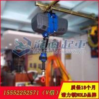 NOLD-IL300型电动平衡器 易操作的电动平衡器