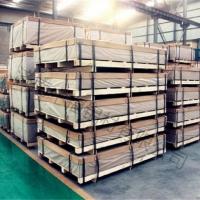 山东铝板厂家直销做冲压件专用