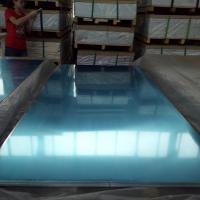 厂家直销贴膜铝板1060纯铝板覆膜发货快