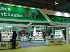2019上海农博会及有机蔬菜展