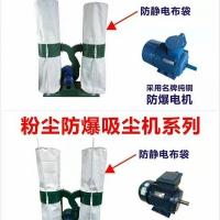 汇胜防爆吸尘机/吸尘风机系列