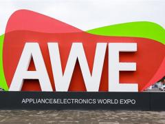 AWE(2020消费电子展及国际家电展)