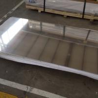 海南厂家5052合金铝板价格咨询