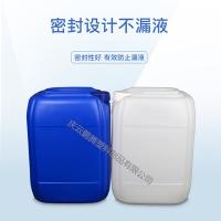 供应25L塑料桶