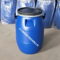 60L塑料桶60L抱箍塑料桶厂家