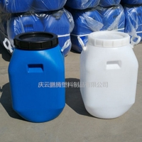 25L开口塑料桶25升带提手塑料桶批发
