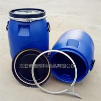 50L塑料桶50L开口塑料桶法兰抱箍桶生产厂家