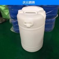 60L小口塑料桶60L带提手塑料桶闭口桶供应