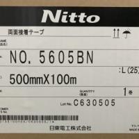 日东5605BN