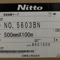 日东5603BN