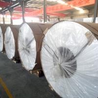 河北0.6铝皮铝卷覆牛皮纸保温专用