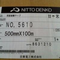 日东5610